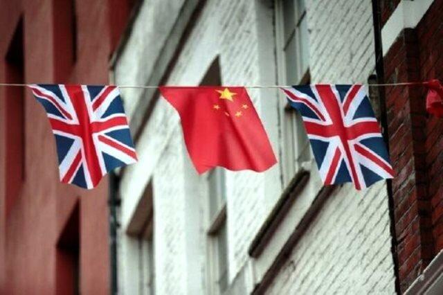 چین و انگلیس