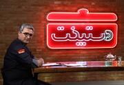 جنجال مجری تلویزیون | اعتراض آذریها و ورود مراجع قضایی