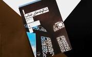 روایت قتل صوراسرافیل از زبان چهار راوی در شکوفههای عناب