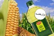 اقدام نابجای برخی شرکتهای صنایع غذایی | درج عبارت غیرتراریخته روی برخی محصولات