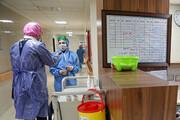 فیلم   گلایه نیروهای شرکتی بیمارستانها از دستمزد ناچیز