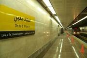 آغاز ساخت ورودی جنوبی ایستگاه استاد معین در خط ۴ مترو