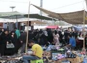 آشنایی با آیین برگزاری بازارهای هفتگانه ناصرکیاده - لاهیجان