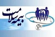 ارائه خدمات بیمه سلامت به ۲ هزار و ۴۵۲ نفر از اتباع خارجی