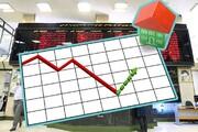 فروش مسکن در بورس به تعادل بازار کمک میکند؟