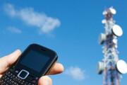 همه روستاهای استان قم از پوشش تلفن همراه برخوردارند