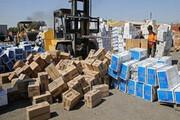 کشف ۵ میلیارد ریال کالای قاچاق در بوشهر | دستگیری دو متهم