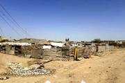 مشکلات اجتماعی و اقتصادی حاشیه شهر کرمان زیبنده نیست