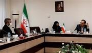 عملیات آزار دانشگاهیان ایرانی توسط افبیای