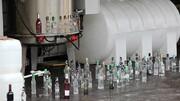فیلم | معرفی عجیب برندهای مشروبات الکلی در تلویزیون