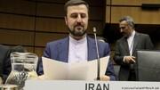 نامه ایران به مدیرکل آژانس درباره رفتارهای غیرقانونی آمریکا