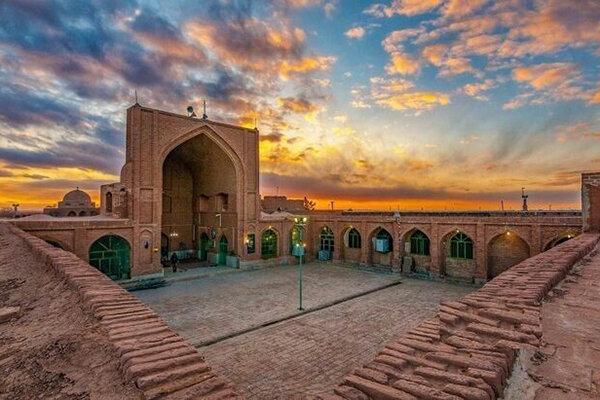 مسجد چشام