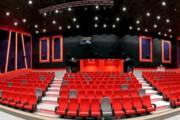 سینماهای آذربایجانشرقی از اول تیر باز میشوند