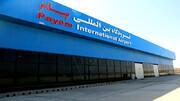 آشنایی با فرودگاه و منطقه ویژه اقتصادی پیام - البرز