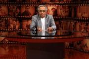 بازگشت «هفت» به کنداکتور تلویزیون