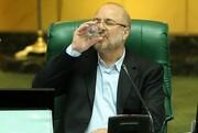 ۱۰۰ نماینده به دنبال استیضاح هیات رئیسه مجلس؟