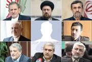گزینههای اصلاحطلبان و اصولگرایان برای ۱۴۰۰ | احمدینژاد، جلیلی، فتاح، حسن خمینی، هاشمی، جهانگیری و ...