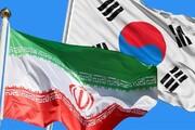 کره برای نگهداری پولهای بلوکه شده کارمزد میخواست | ۳ میلیارد دلار آزاد شد