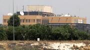 گزارش آسیب به نیروهای آمریکایی در حمله راکتی به سفارت این کشور در بغداد