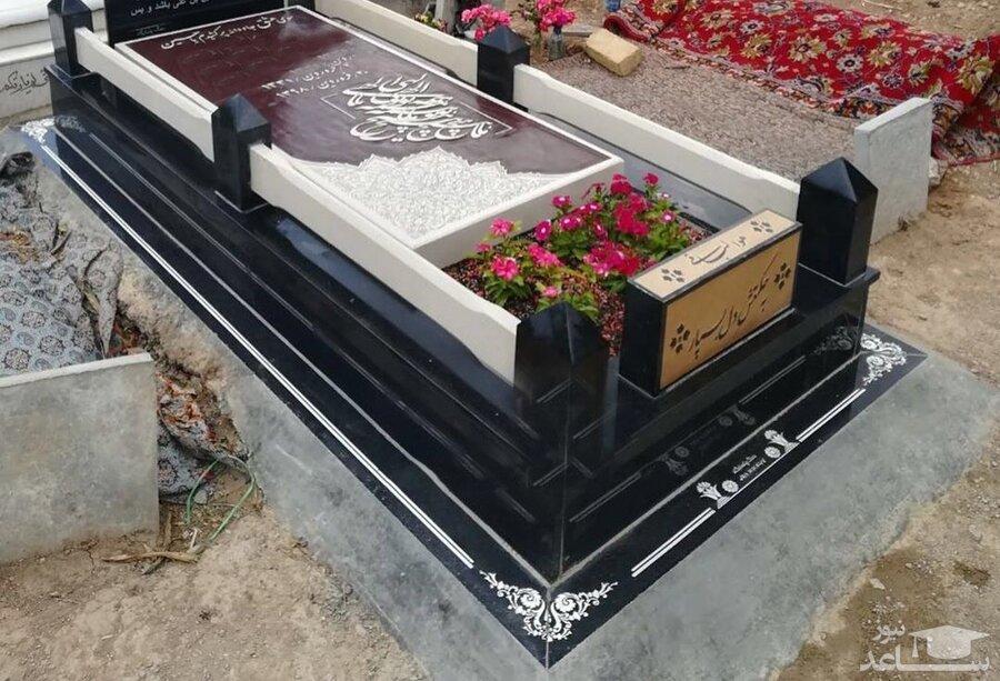 قبرستان لاکچری در لواسان