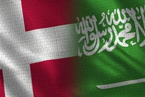 دانمارك عربستان