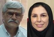 درگذشت اخترفیزیکدان ایرانی | یک فوق تخصص بیماریهای ریه کودکان هم درگذشت