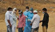 مرگ جنگیر کرونا |بوسه درمان مرد هندی ۲۰ نفر را مبتلا کرد