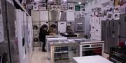 الزام اعلام قیمت لوازم خانگی در سامانه ۱۲۴ | بانک مرکزی به تأمین ارز مواد اولیه لوازم خانگی اقدام کند