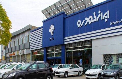 فروش فوق العاده جدید ۵ محصول ایران خودرو | اسامی خودروها، زمان ثبت نام و قیمتهای مصوب