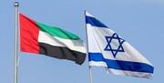 امارات همپیمان راهبردی مهم اسرائیل در جنگ با ایران است