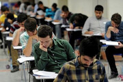 تعویق امتحانات دانشگاه آزاد قم