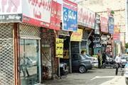 مشاغلی که در شهر اجازه نفس کشیدن نمی دهند | وجود ۱۲۰ هزار واحد صنفی پروانهدار و بدون پروانه در اصفهان