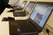 امتحانات دانشگاههای قزوین غیرحضوری برگزار میشود