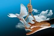 زندانی محکوم به قصاص پس از ۲۴ سال آزاد شد