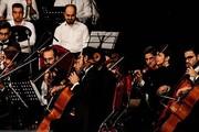 تولید قطعه ارکسترال بر پایه موسیقی مازندرانی، پس از ۴ دهه
