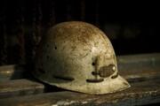 تعطیلی معدن زغالسنگ به دلیل نبود ایمنی