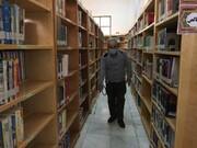 شرط استفاده از کتابخانههای عمومی رعایت توصیههای بهداشتی است