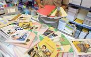 قیمت کتابهای پایههای مختلف درسی با ۲۵ درصد افزایش اعلام شد