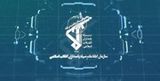 اقدام جدید سربازان گمنام امام زمان (عج) در اطلاعات سپاه | متخلفین نقرهداغ شدند
