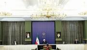 عکس | اولین جلسه شورای امنیت ملی با ترکیب جدید