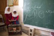 استانداردسازی سامانه حرارتی در مدارس اردبیل