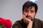 آخرین فیلم شهاب حسینی آماده اکران آنلاین میشود