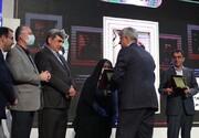 معرفی مدیران برتر شهر ارتباطی تهران| پنج مدیر طلایی شدند