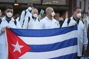 کرونا | چرا کوبا تا این اندازه موفق بوده است