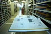 آرشیوی برای عاشقان تاریخ مطبوعات در ایران