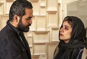 خاطره بازی با نقشهای متفاوت خانم بازیگر | «امیر» سحر دولتشاهی را آنلاین ببینید