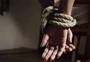 ۵۰ روزه اسارت پسربچه ۱۱ساله در چنگال گروگانگیرها