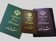 خبر خوش سخنگوی دولت برای زنان ایرانی دارای همسر خارجی