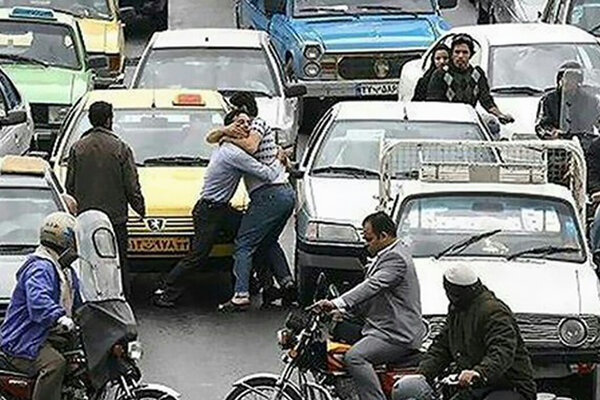 نزاع خیابانی