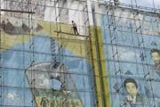 بازآفرینی چهره شهیدان افراسیابی در خیابان پیروزی